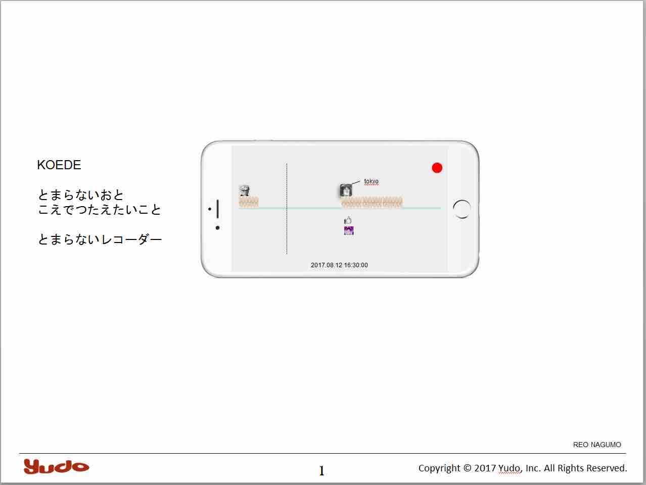 スクリーンショット 2017-07-04 20.45.48